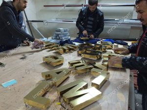 fason-gold-krom-kutu-harf--(1)