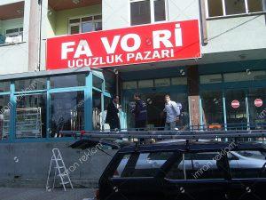 isiksiz-vinil-tabela