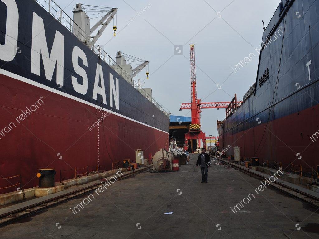 Gemi Giydirme modelleri