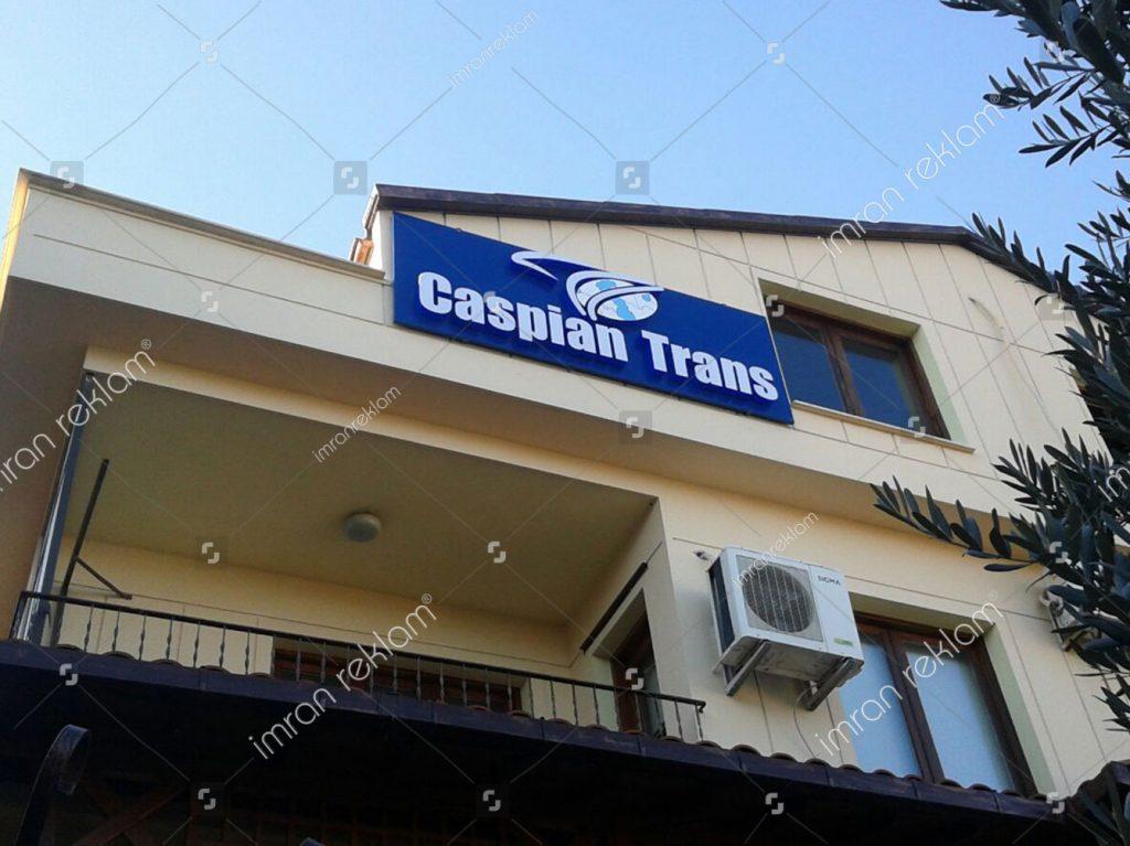 Caspian Trans Tabela Kutu Harfli
