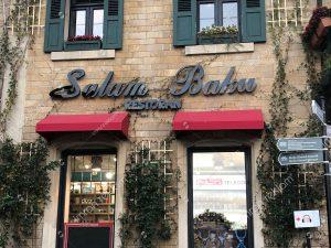 Salam-Baku-Restaurant-tabelasi