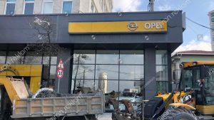 Opel Işıklı Tabela