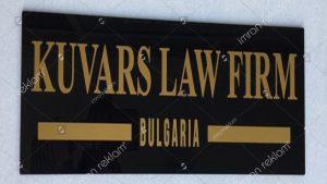 Law fırm sign avukat tabelası