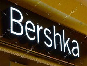 bershkabanko-tabelasi-imalati