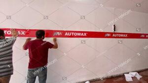 Duvar Şerit Folyo Kaplama