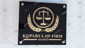 Dekoratif Vidalı Pleksi Avukat Tabelası